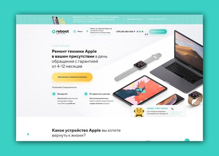Лендинг по ремонту техники Apple