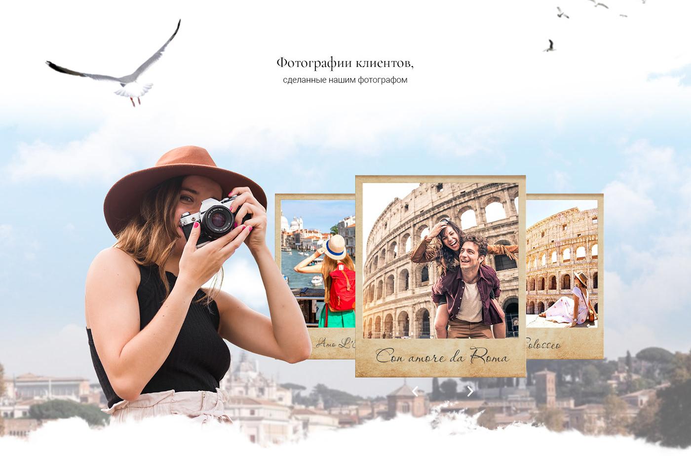 Кейс. Лендинг - экскурсии по Риму. Пасмедиа