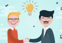 Формируем доверие клиентов